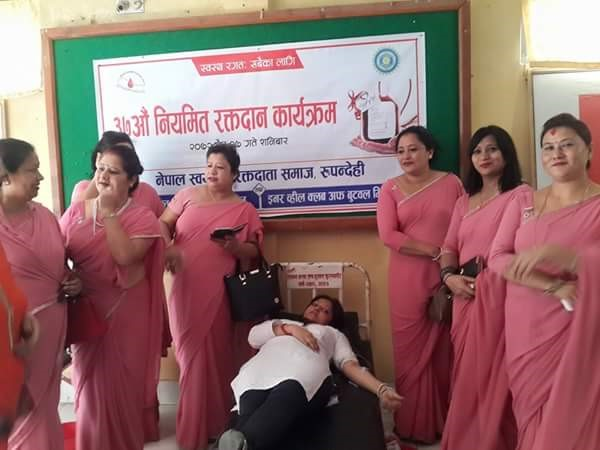 Blood Donation Program conducted by Inner Wheel Club of Butwal.
