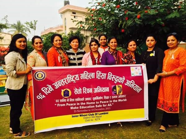 Inner Wheel Club of Lumbini organized 16 days Women Against Violence Campaign Orientation.